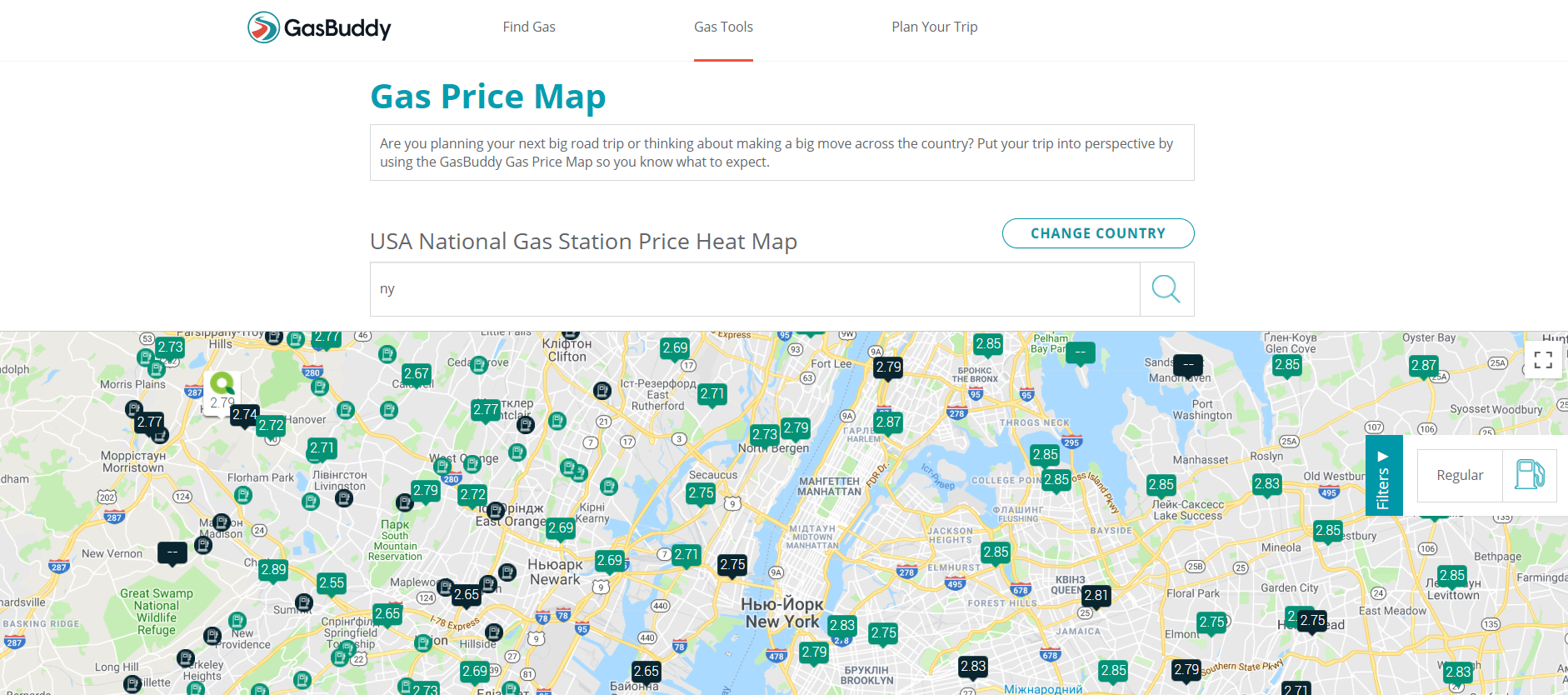 How to Build a Price Comparison Websites GasBuddy