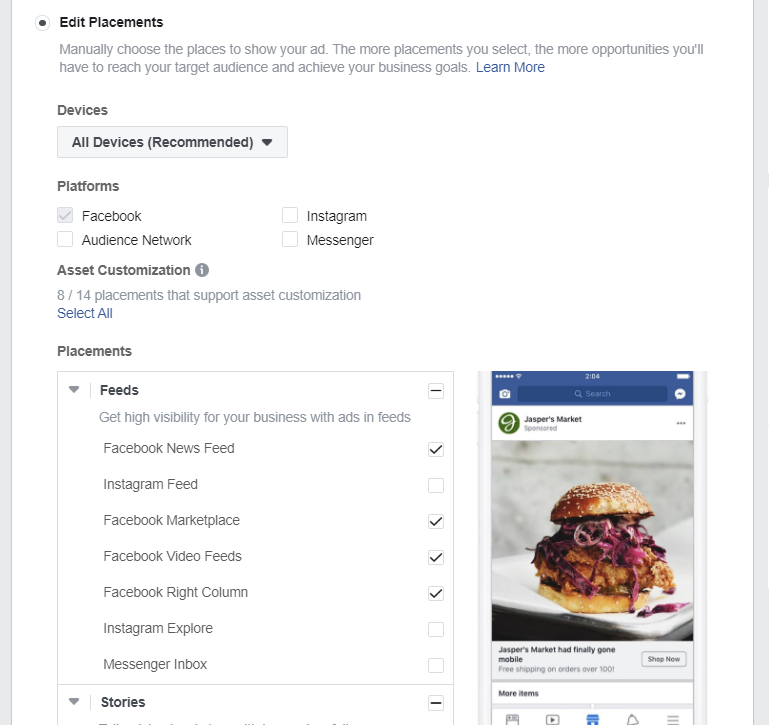 Facebook Ads Manager блок