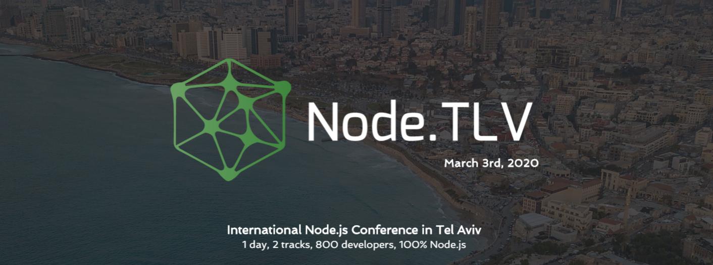 Node Конференции по Веб-разработке