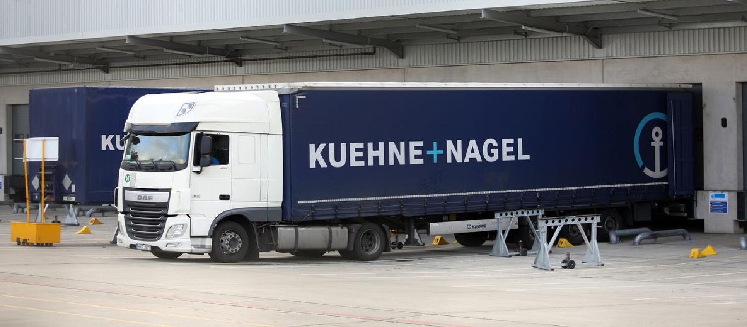 Логистические Компании, Которые Используют Блокчейн Kuehne + Nagel