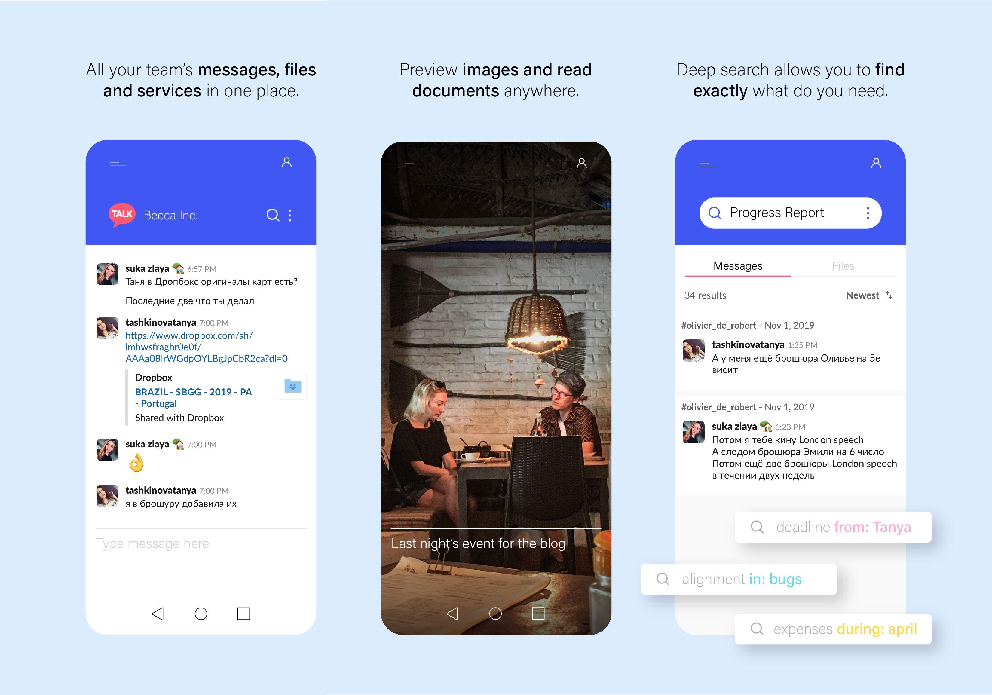Slack's Chat App Good Design VS Bad Design