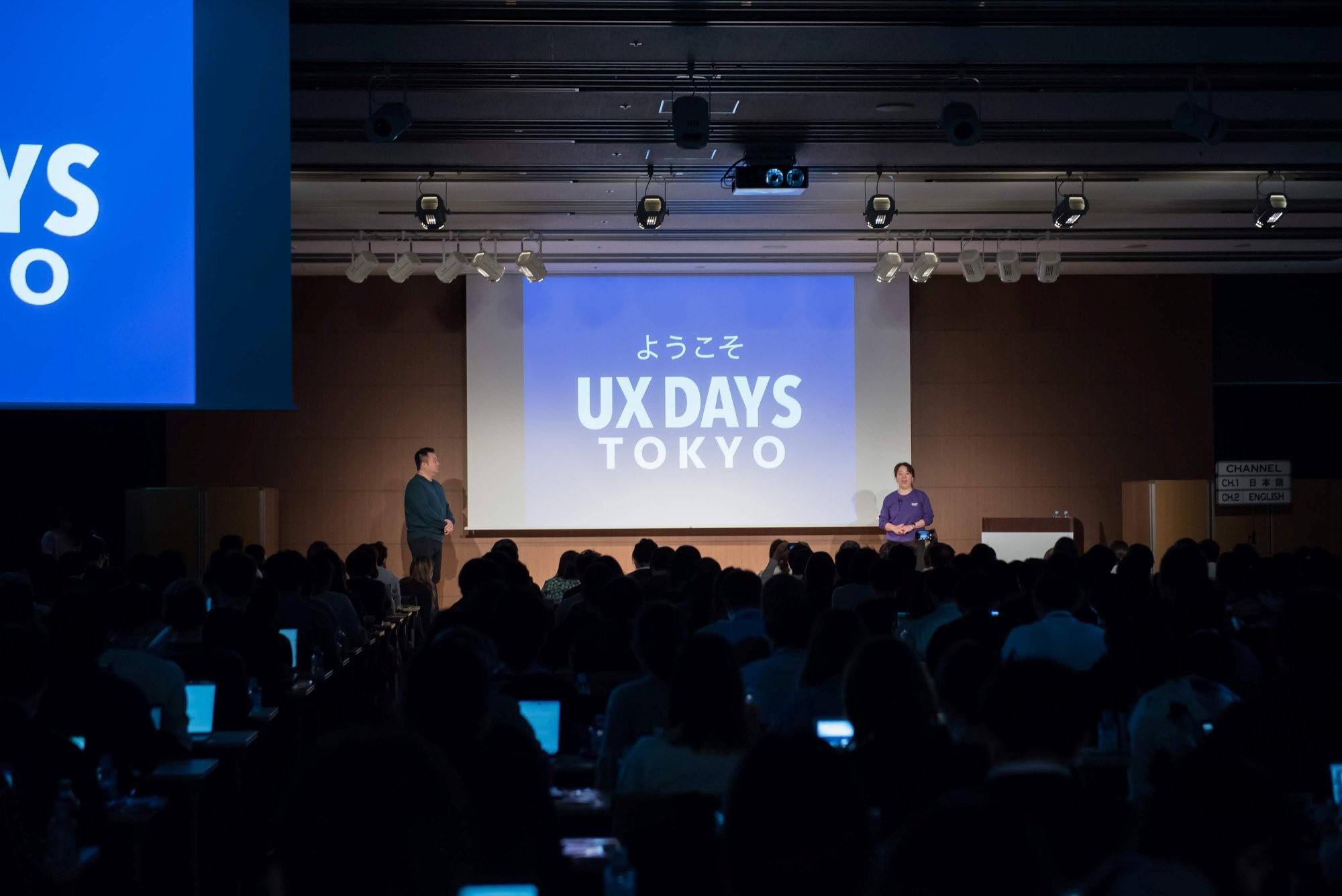 UI / UX Conferences Tokyo