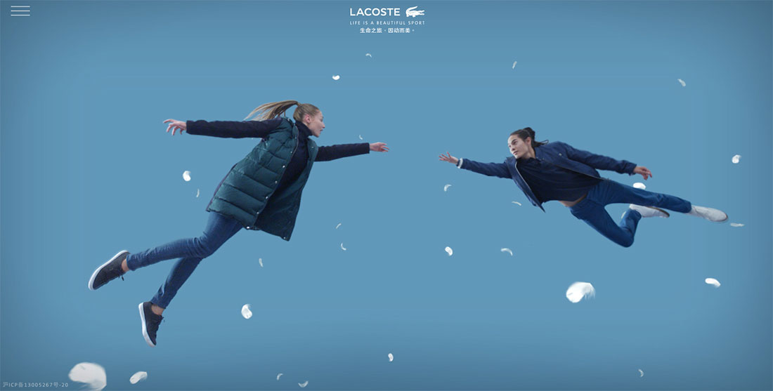 web design trends lacoste