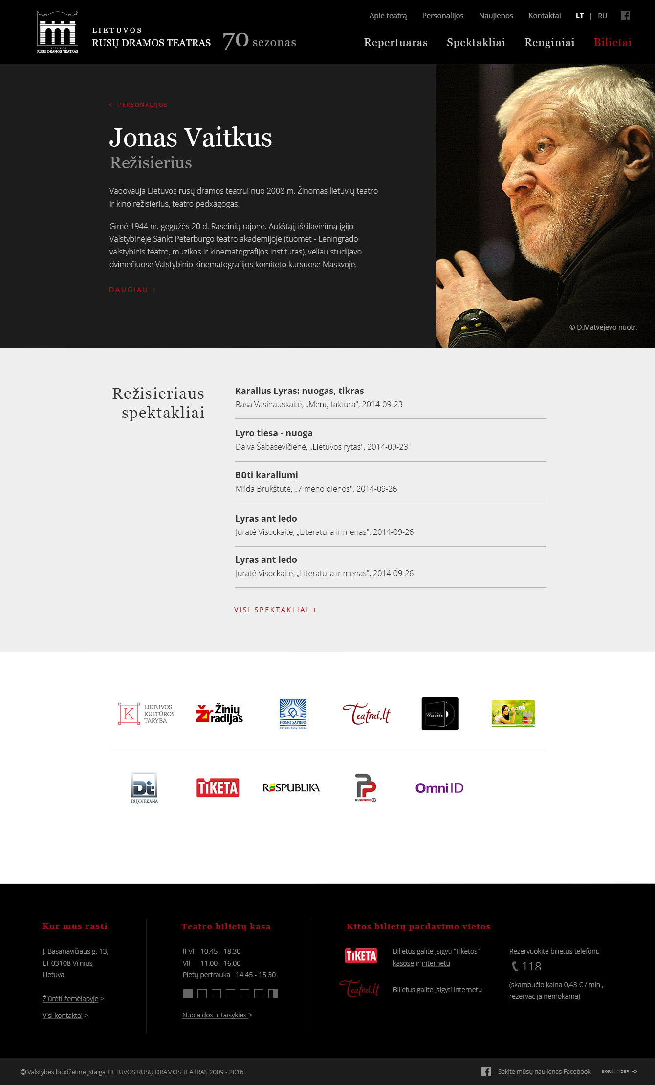 Website for theatre - Theatre - Web-development - Merehead Development