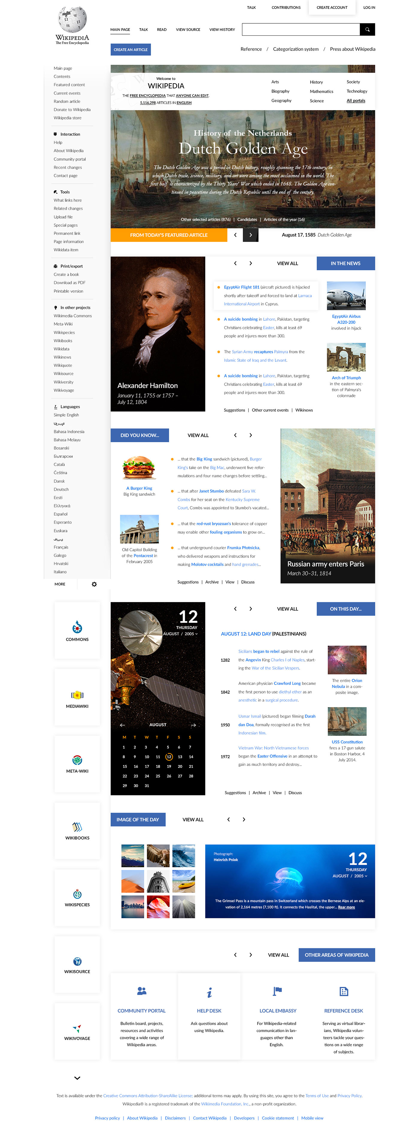 Wikipedia Concept - Restyle - Web-Design - Merehead Development
